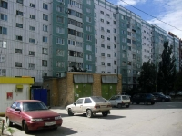 Samara, Amineva st, house 10. Apartment house
