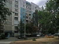 neighbour house: st. Amineva, house 11. Apartment house