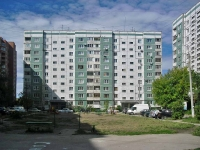 Samara, Amineva st, house 12. Apartment house