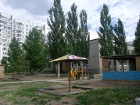 Samara, nursery school №149, Amineva st, house 17