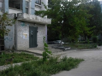 Samara, Amineva st, house 33. Apartment house