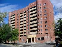 Samara, st Amineva, house 5Б. Apartment house
