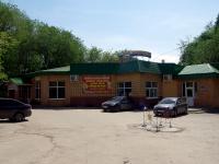 """neighbour house: st. Amineva, house 28. cafe / pub """"Два капитана"""""""