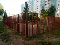 Samara, st Amineva. sports ground