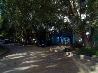 Samara, Amineva st, house 4. Apartment house