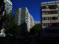 Samara, st Amineva, house 4. Apartment house