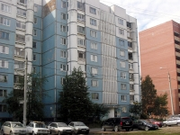 Samara, Amineva st, house 5. Apartment house