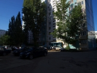 Samara, Amineva st, house 6. Apartment house