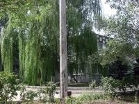 萨马拉市, 幼儿园 №403, Amineva st, 房屋 7
