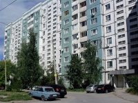 neighbour house: st. Amineva, house 8. Apartment house