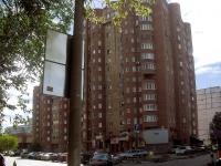 萨马拉市, Amineva st, 房屋 8А. 公寓楼
