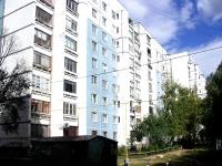 Samara, Amineva st, house 9. Apartment house