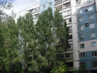 Samara, Amineva st, house 11. Apartment house