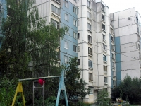 Samara, Amineva st, house 13. Apartment house