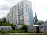 neighbour house: st. Amineva, house 15. Apartment house