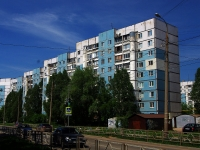 萨马拉市, Amineva st, 房屋 21. 公寓楼