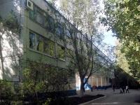 Самара, школа №102, улица Аминева, дом 26