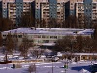 Samara, school №102, Amineva st, house 26