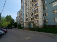 Samara, Amineva st, house 27. Apartment house