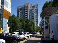 Samara, Amineva st, house 29. Apartment house