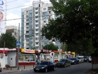 Samara, Amineva st, house 31. Apartment house