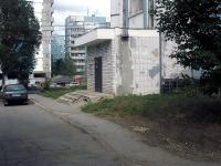 萨马拉市, Amineva st, 房屋 31. 公寓楼