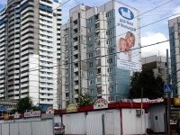 Самара, улица Аминева, дом 33. многоквартирный дом
