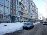 Samara, Bubnov st, house 3. Apartment house