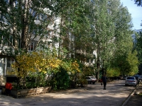 Samara, Bubnov st, house 4. Apartment house