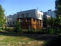 """Самара, детский сад №230 """"Теремок"""", улица Бубнова, дом 6"""