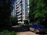Samara, Bubnov st, house 8А. Apartment house