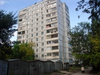 Samara, Bubnov st, house 9. Apartment house