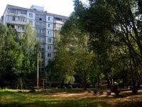 Самара, улица Бубнова, дом 8Б. многоквартирный дом