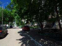 Samara, Bubnov st, house 10. Apartment house