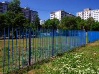 Самара, улица Бубнова. спортивная площадка