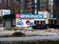 Самара, улица Бубнова, дом 2А. магазин