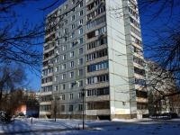 Самара, улица Бубнова, дом 5. многоквартирный дом