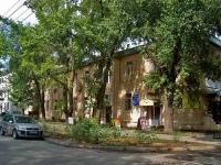 Samara, Voronezhskaya st, house 7. office building