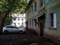 Samara, Voronezhskaya st, house 17. Apartment house