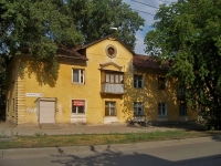 neighbour house: st. Voronezhskaya, house 19. Apartment house