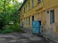 Самара, улица Воронежская, дом 19. многоквартирный дом