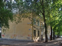 neighbour house: st. Voronezhskaya, house 20А. Apartment house