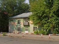 Samara, Voronezhskaya st, house 21. Apartment house