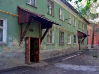 neighbour house: st. Voronezhskaya, house 21. Apartment house