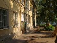 Samara, Voronezhskaya st, house 22. Apartment house