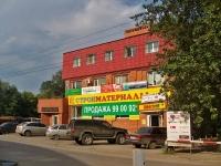 neighbour house: st. Voronezhskaya, house 23А. office building