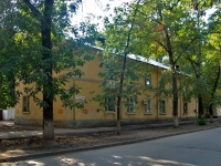 neighbour house: st. Voronezhskaya, house 24. Apartment house