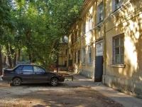 萨马拉市, Voronezhskaya st, 房屋 24. 公寓楼