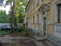 Samara, Voronezhskaya st, house 25. Apartment house