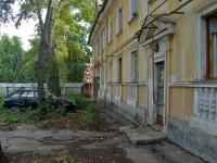 萨马拉市, Voronezhskaya st, 房屋 25. 公寓楼